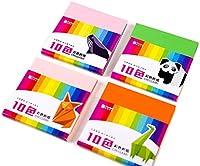 Maxleaf Color Origami Paper / Color Folding Paper for Handcraft 4 Sets in 1 (150x150)