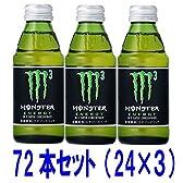 アサヒ モンスターエナジー M3 150ml瓶 72本セット(24×3)  Monster Energy