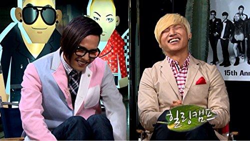 BIGBANG G-Dragon D-LITE DVD ヒーリングキャンプ スキャンダル