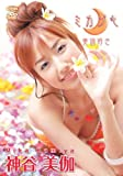 ミカヅキ [DVD]