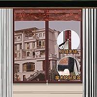窓 網戸カーテン, マグネット付き簡単網戸 マグネットカーテン 蚊帳 マジックテープ付き 世帯の蚊 パンチフリー-G-150×160センチメートル(59×63インチ)