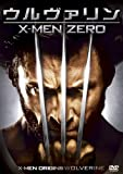 ウルヴァリン:X-MEN ZERO [DVD] 画像