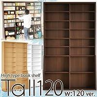 ブックシェルフ 幅120 cm 本棚 ホワイト