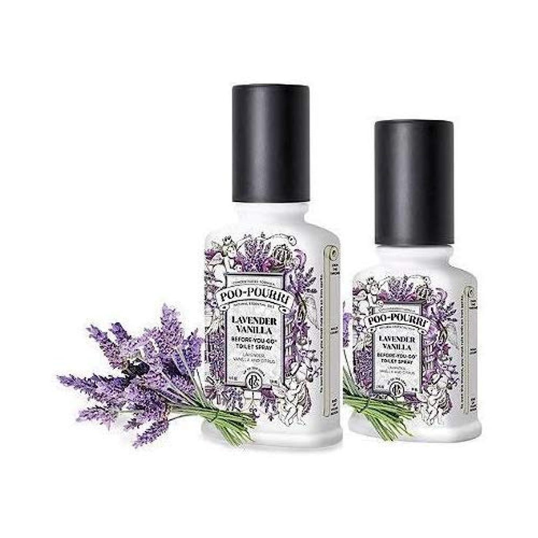 代わりにボランティアパーセント(Lavender Vanilla) - Poo-Pourri Preventive Bathroom Odour Spray 2-Piece Set, Includes 60ml and 120ml Bottle, Lavender...
