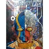 キカイダー02 Special Graphics Edition (角川コミックス・エース・エクストラ)