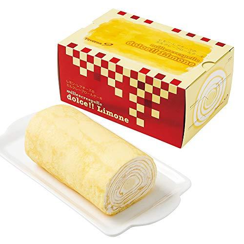 ( 産地直送 冷凍 / タベルナ・アイ ) 今井寿シェフ監修 ミルクレープロール レモンレアチーズ