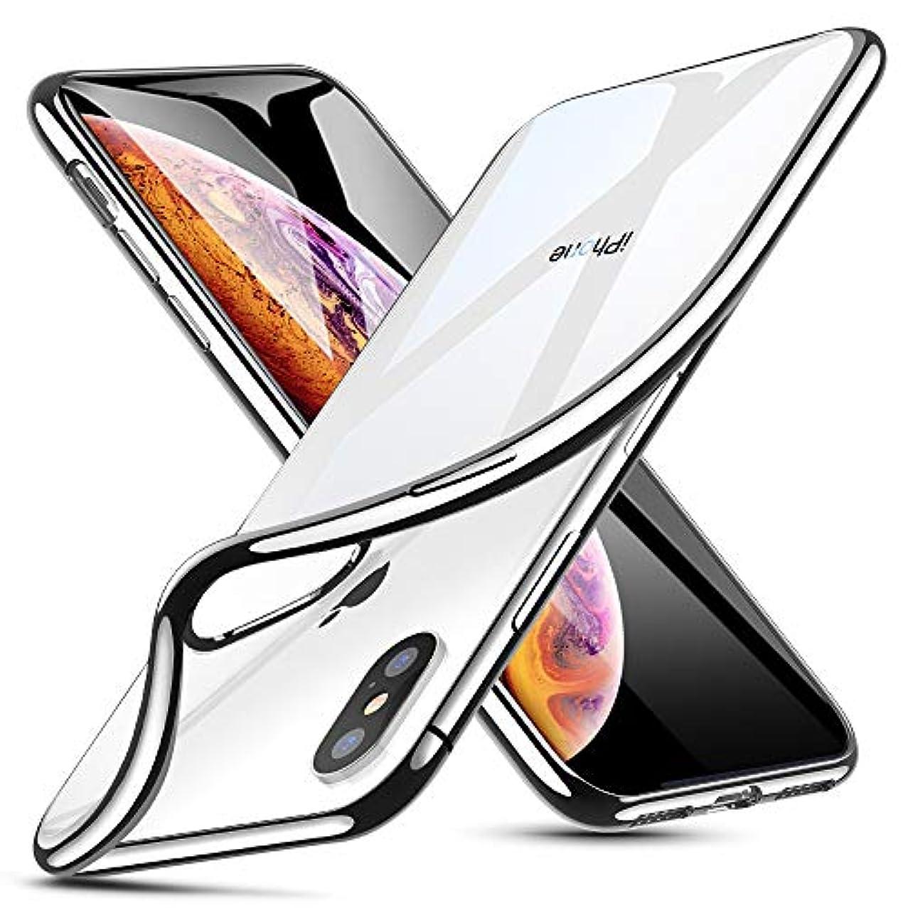 変化する焦がすのためにESR iPhone Xs Max対応 スマホケース(メッキ?シルバー)