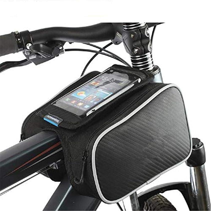 審判項目素晴らしいサイクリングバッグ防水携帯電話バッグ自転車のタッチスクリーン携帯電話フロントビームパッケージ サドルバッグ?フレームバッグ