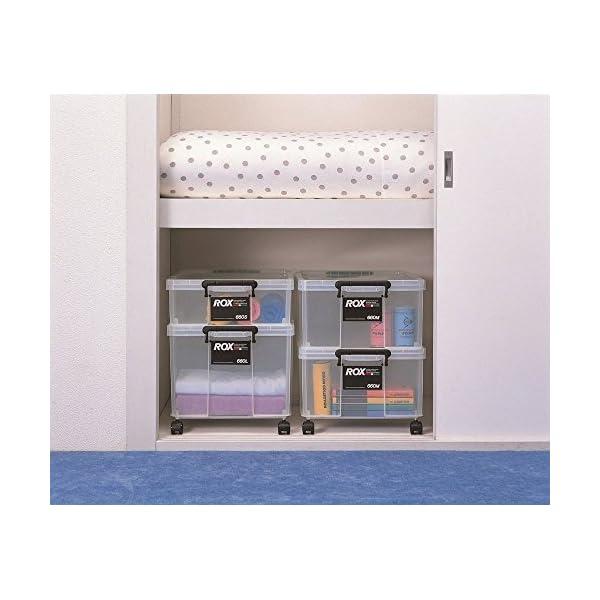 【セット買い】天馬 大型収納ボックス 660L...の紹介画像8