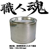 職人魂 クリヤ500gセット(硬化剤付き)