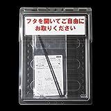 屋外用チラシケース 「インフォパックA4 」(シール貼付済) 超軽量カンタン取付 #31010