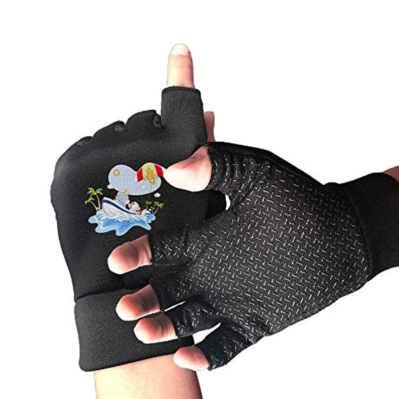 ひねくれたゴム夕食を作るCycling Gloves Animal Boat Men's/Women's Mountain Bike Gloves Half Finger Anti-Slip Motorcycle Gloves