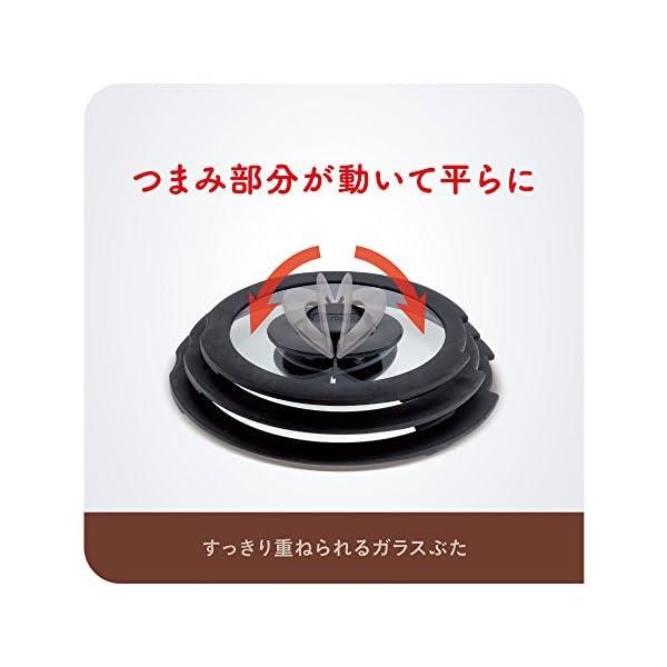 【Amazon.co.jp限定】 ティファール...の紹介画像3