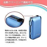 iQOS アイコス 互換品 電子タバコ 振動式 中高低温調節 20-35本連続吸引 自動清潔機 能 急速充電 pluscigB2 (青)