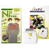 ソルドジャパン 電動櫛ライスプロ シラミ卵専用すき櫛ニットピッカーフリーコーム セット