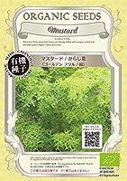 株式会社グリーンフィールドプロジェクト マスタード/からし菜<ゴールデンフリル/緑> ×3個セット 野菜/種