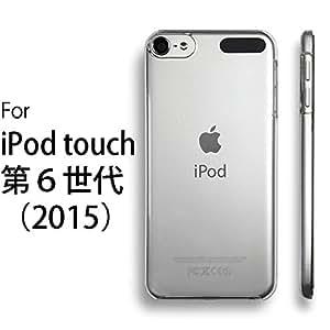 クリスタルカバー iPod touch 第6世代【amacore】高品質ハードケース(クリア)