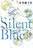 Silent Blue (FEEL COMICS)