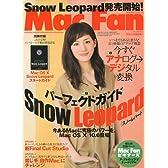 Mac Fan (マックファン) 2009年 10月号 [雑誌]