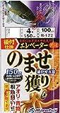 Marufuji(マルフジ) R-172 ノマセ獲リエレベーター M