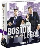 ボストン・リーガル シーズン2 (SEASONSコンパクト・ボックス) [DVD]