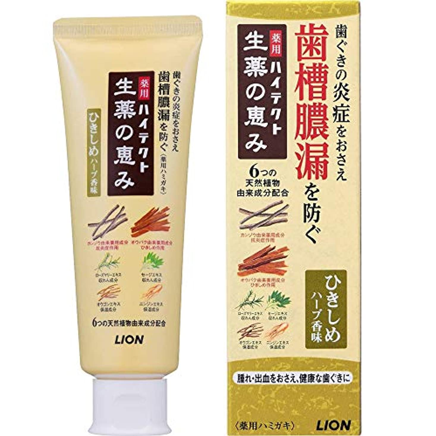 用心する引く回復薬用ハイテクト生薬の恵み ひきしめハーブ香味 90g