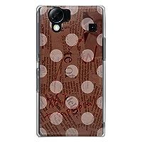 CaseMarket 【ポリカ型】 docomo AQUOS PHONE SH-01D ポリカーボネート素材 ハードケース [ Newspaper Dot - ブラウン ]