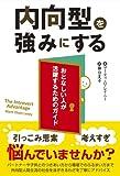 (82)新品: ¥ 972ポイント:172pt (18%)