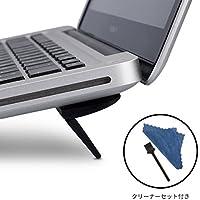 ginor ノートパソコン スタンド PCスタンド ノート 折りたたみ 傾斜 角度 放熱 冷却 PC MacBook ラップトップ iPad タブレット