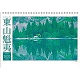 東山魁夷アートカレンダー2020年版 (小型判) ([カレンダー])