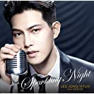SPARKLING NIGHT(初回限定盤)