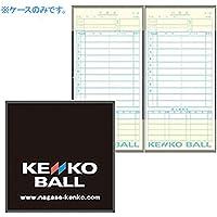 ナガセケンコー メンバー交換用紙ケース 1個 MB-CASE