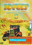 OF THE KIDS,BY THE KIDS,FOR THE KIDS!III [DVD]