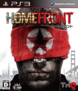 HOMEFRONT ( ホームフロント ) - PS3