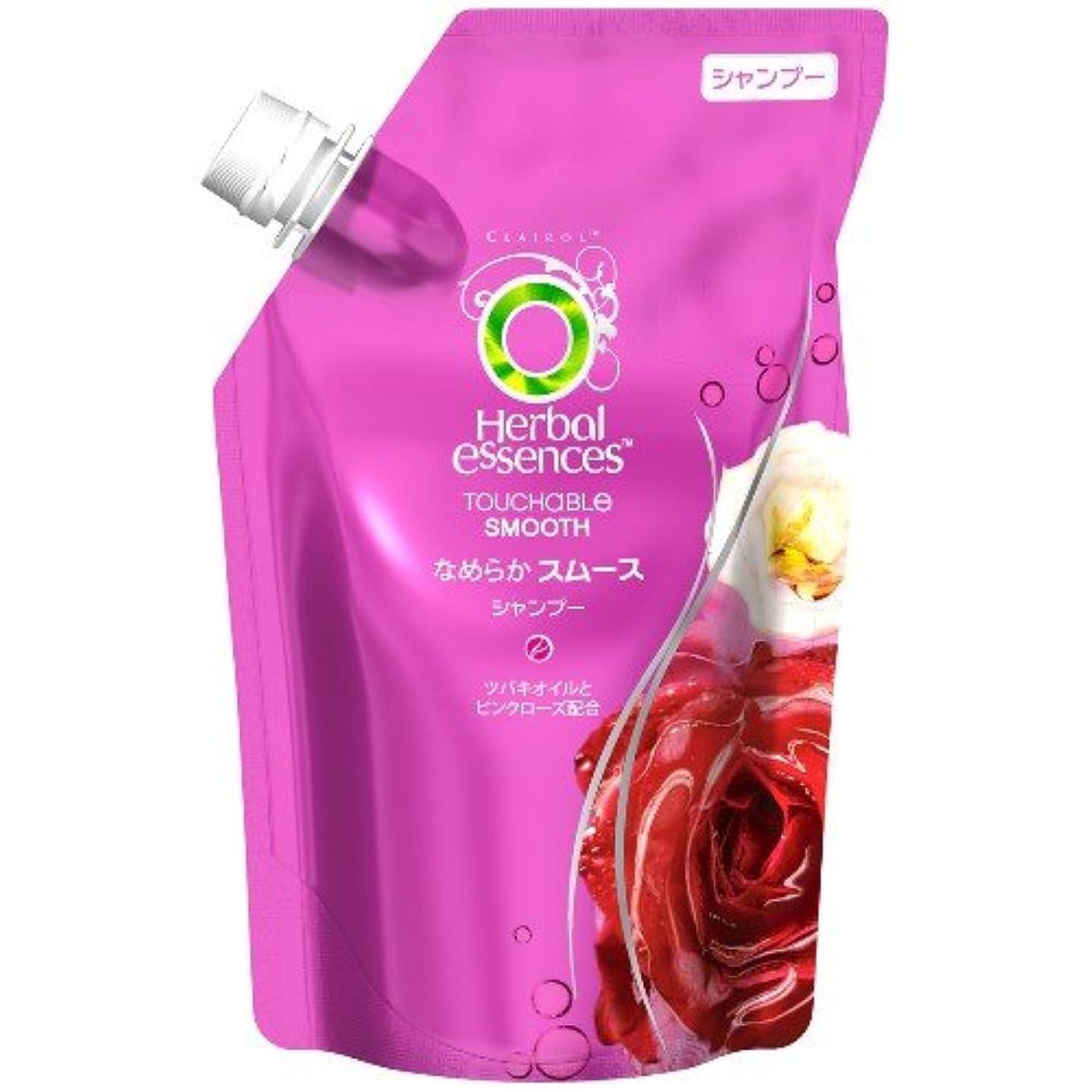 呼吸するマインドフル香水ハーバルエッセンス シャンプー なめらかスムース 詰め替え 340mL