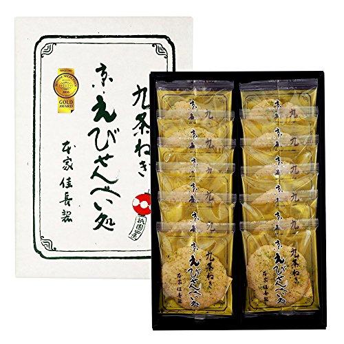 九条ねぎ・京えびせんべい処(揚げせんべい)12枚入 京都土産