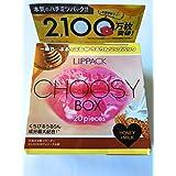 リップパック CHOOSY 20枚入りBOX ハニー&ミルク