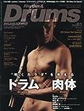 リットーミュージック Rhythm & Drums magazine (リズム アンド ドラムマガジン) 2016年 1月号 [雑誌]の画像