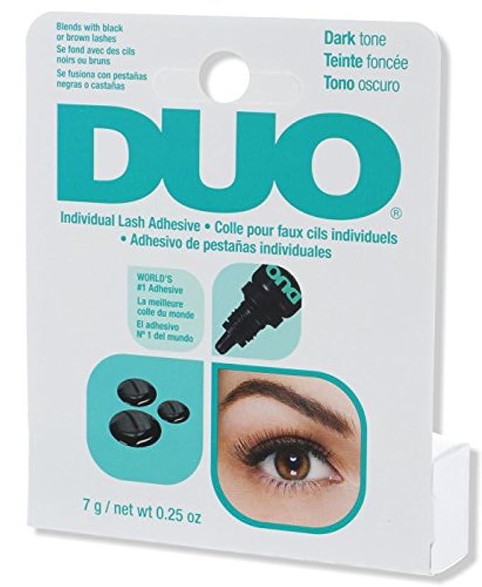 ドライバリテラシーの配列DUO Individual Lash Adhesive Dark (並行輸入品)