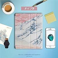 大理石柄!New iPad 9.7 2018(第6世代)用手帳型レザーケース シリコン保護カバー 上質 横開き スタンドカバー 軽量 薄型 自動スリープ 三つ折り 軽量薄型 柔らかい (B)