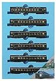 マイクロエース Nゲージ 12系・お座敷・白樺・モスグリーン+黒 6両セット A1855 鉄道模型 電車