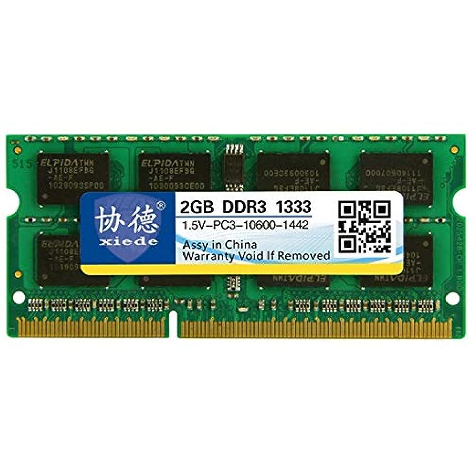 マニュアル製品壁紙WZY ラップトップのための林X042 DDR3 1333 2ギガバイト1.5V一般の完全な互換性メモリRAMモジュール