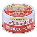 箱売り デビフ 鶏肉のスープ煮 85g 正規品 国産 ドッグフード 1箱24缶入