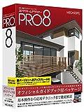 3DマイホームデザイナーPRO8オフィシャルガイドブック付 新バージョンアップグレード付
