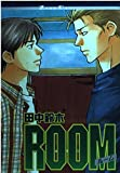 ROOM / 田中 鈴木 のシリーズ情報を見る