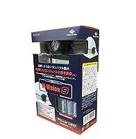 MacCho(マッチョ) MCL-001 LEDヘッドライト Hi-vision9(ハイビジョンナイン)