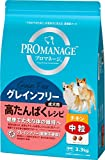 プロマネージ ドッグフード 成犬用 高たんぱくレシピ 中粒 チキン 3.3kg
