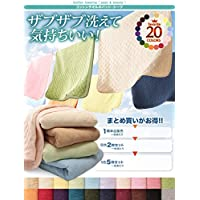 単品 20色から選べる!ザブザブ洗えて気持ちいい!コットンタオルのパッド?シーツ 用 パッド一体型ボックスシーツ (幅サイズ ファミリー)(カラー ミッドナイトブルー)