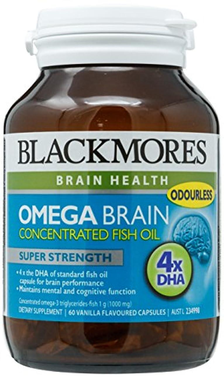 記憶頭痛バナーOMEGA BRAIN 1000MG カプセル 60錠