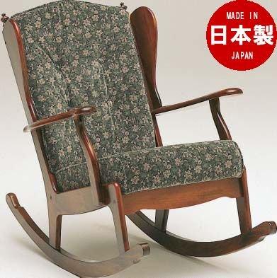 カリモク家具 ロッキングチェアー(コロニアルシリーズ)